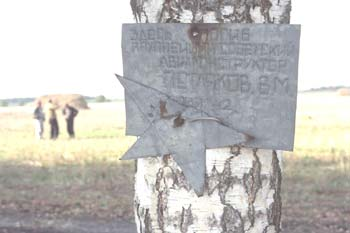 Жестянка на березе - единственная память о гибели авиаконструктора.